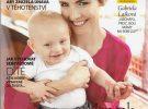 Baby masáže v březnové Mamince